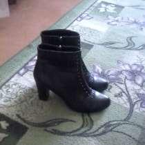 Обувь женская, в Златоусте
