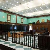 Юрист по жилищным спорам в судах в Ростове-на-Дону, в Ростове-на-Дону