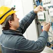 Электрик, электромонтаж любой сложности, в г.Минск