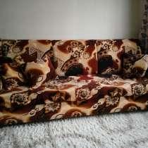Продам диван и кресла, в г.Дружковка