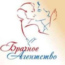 Продам админ-панели Джамп и Ханума с балансом и анкетами!, в г.Харьков