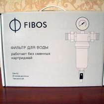 Фильтр для воды «Фибос», в Ухте