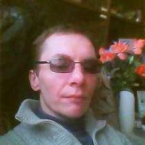 Aleksei, 41 год, хочет познакомиться, в г.Йыхви