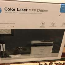 МФУ цветной лазерный новый в упаковке, в Барнауле