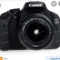 Продам фотоаппарат, в Воронеже