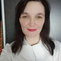 Вера, 48 лет, хочет пообщаться, в г.Борисполь