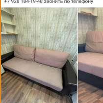 Продам диван, в Ростове-на-Дону
