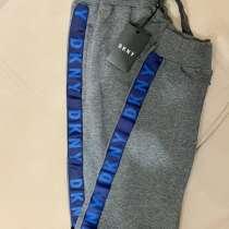 Спортивные штаны DKNY, в Москве