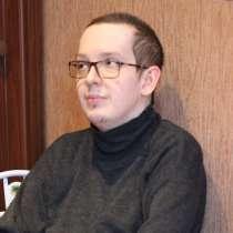 Ищу девушку, в Ярославле