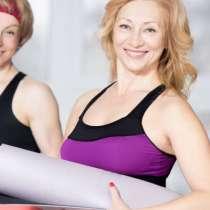Фитнес для женщин от 45+ в Новороссийске, в Новороссийске