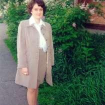 Репетитор по математике, высшей математике, егэ, в Москве