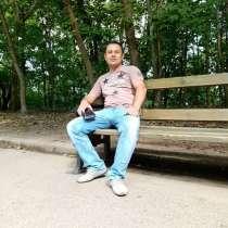 Мусурман, 36 лет, хочет пообщаться – Ищу палавинку, в Санкт-Петербурге