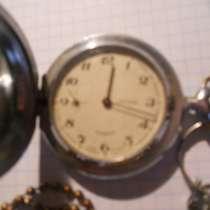 Часы карманные ссср, в г.Ужгород