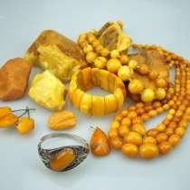 Куплю янтарь или изделия с его наличием, в г.Боярка