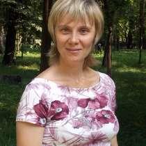 Определение психологической готовности к обучению в школе, в Нижнем Новгороде