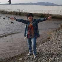 Любовь, 57 лет, хочет пообщаться, в Владивостоке