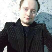 Николай, 41 год, хочет познакомиться – Николай, 40 лет, хочет познакомиться, в Москве