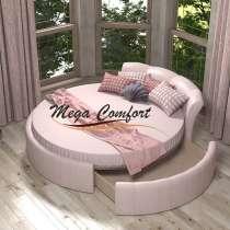 Круглая интерьерная кровать «Жемчужина», в Москве