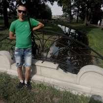 Вовчик, 27 лет, хочет пообщаться – Вовчик, 27 лет, хочет пообщаться, в г.Варшава