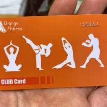"""Абонемент в """"orange fitness"""", в Краснодаре"""