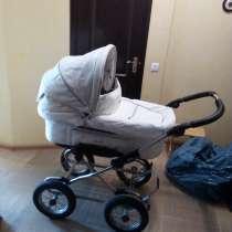 Продам детскую коляску, в г.Харьков