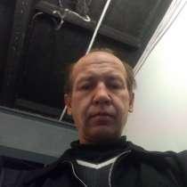 Валерий, 47 лет, хочет пообщаться – Валерий, 47 лет, хочет пообщаться, в Москве