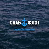 Продам из наличия насосы к двигателю SkodaS160, в Белгороде
