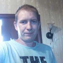 Леша, 34 года, хочет познакомиться, в Тольятти