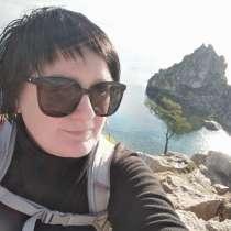 Марина, 55 лет, хочет пообщаться, в Саянске