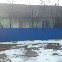 Часть жилого дома, в Красноармейске