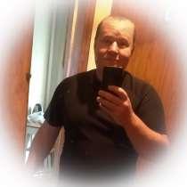 Дмитрий, 35 лет, хочет пообщаться, в г.Бишкек