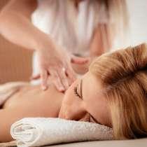 Китайский лечебный массаж, в г.Ереван