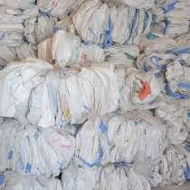 Купим отходы стрейча, пленки, пластиков, в Москве