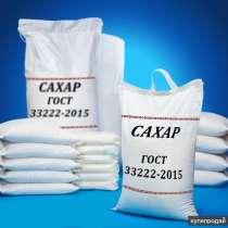 Доставка на дом бесплатно, продам сахар, муку,под.масло,соль, в Таганроге