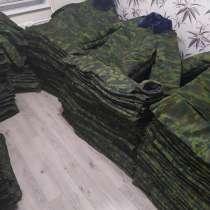 Зимний бушлат с брюками 1500сом, в г.Бишкек