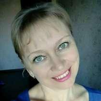Мария, 46 лет, хочет пообщаться – Познакомлюсь для серьезных отношений, в Москве