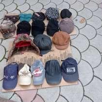 Шапки, кепки, фурашки, в г.Бишкек