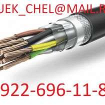 Куплю кабель провод, в Тюмени