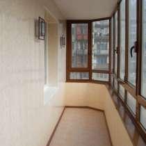 Отделка балконов и лоджий. Низкие цены, в г.Караганда