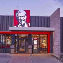 Сеть ресторанов KFC ищет сотрудников ресторана, в Новосибирске