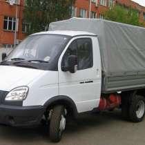 Аренда газель. (переезды, вывоз мусора, перевозка мебели), в Нижнем Новгороде