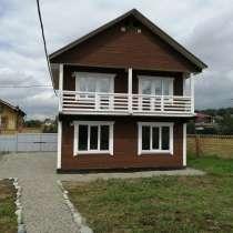 Желает построить дом мечты, тогда спросите, как это сделать, в Иркутске