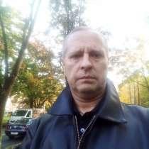 Геннадий, 49 лет, хочет познакомиться – Познакомлюсь с девушкой от30 до40лет для серьезных отношений, в г.Минск