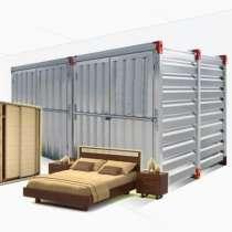 Ответственное хранение мебели в городе Ялта, в Ялте