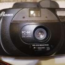 Пленочный Фотоаппарат Premier PC-661, в Дмитрове