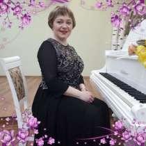 Уроки игры на фортепиано для детей и взрослых, в Москве