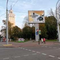 Реклама на LED экранах по РБ, в г.Могилёв