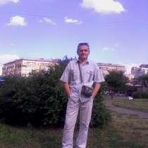 Ищу женщину, в г.Будапешт