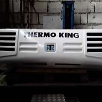 Холодильная установка Thermo King TS-600 б/у, в Электростале