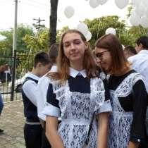 Новороссийск. Репетитор по русскому языку (5-11 классы), в Новороссийске